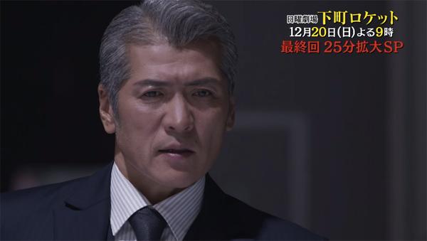 日劇〈下町火箭〉截圖,吉川晃司飾演帝國重工宇宙航空部部長財前道生。