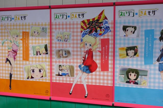2017/04 叡山電車×きんいろモザイクPretty Days コラボポスター #05
