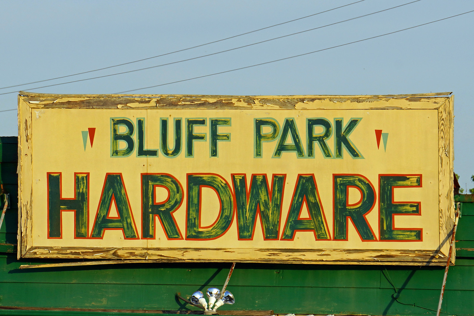 Bluff Park Hardware Sign