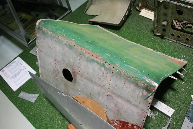 零式艦上戦闘機 ゼロ戦 外板サンプル IMG_5233