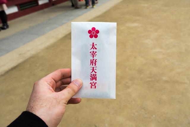 博多→那覇→石垣→波照間の旅-14.jpg