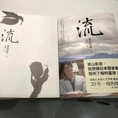 20170321正在看這本小說
