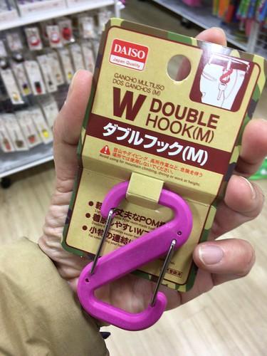 100円ショップのS字ダブルフック
