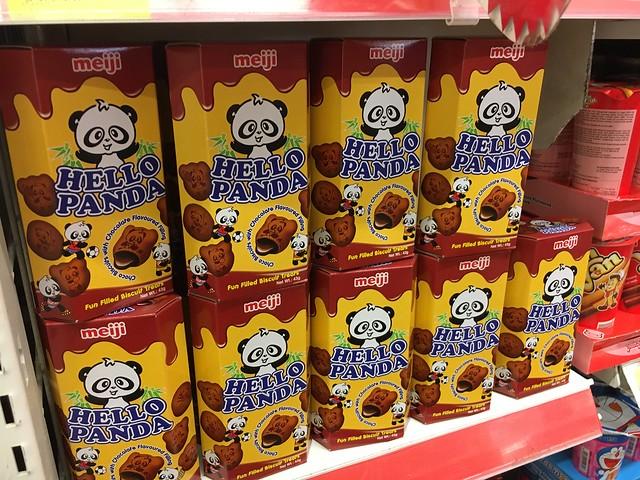 Meiji Biscuit - Meiji Hello Panda