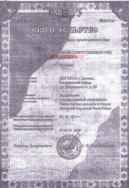 СБУ викрила родину колишнього високопосадовця на фінансуванні терористів_01