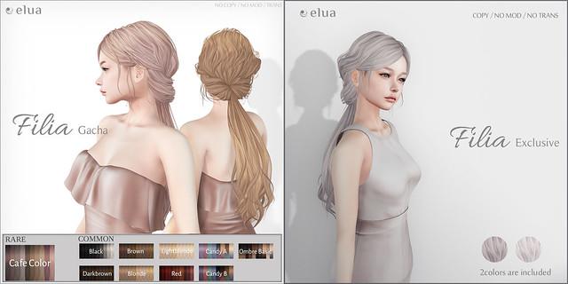 +elua+ Filia @Epiphany