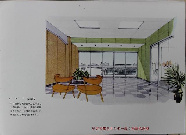 赤坂リキマンション(力道山) (11)