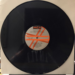 ERIC B. & RAKIM:DON'T SWEAT THE TECHNIQUE(RECORD SIDE-A)