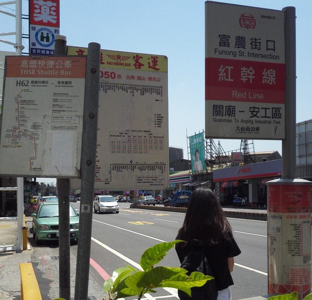 台南バス レッドライン