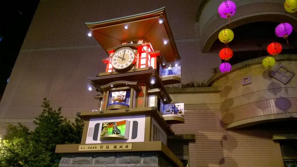 Clock tower next to the Raohe Night Market