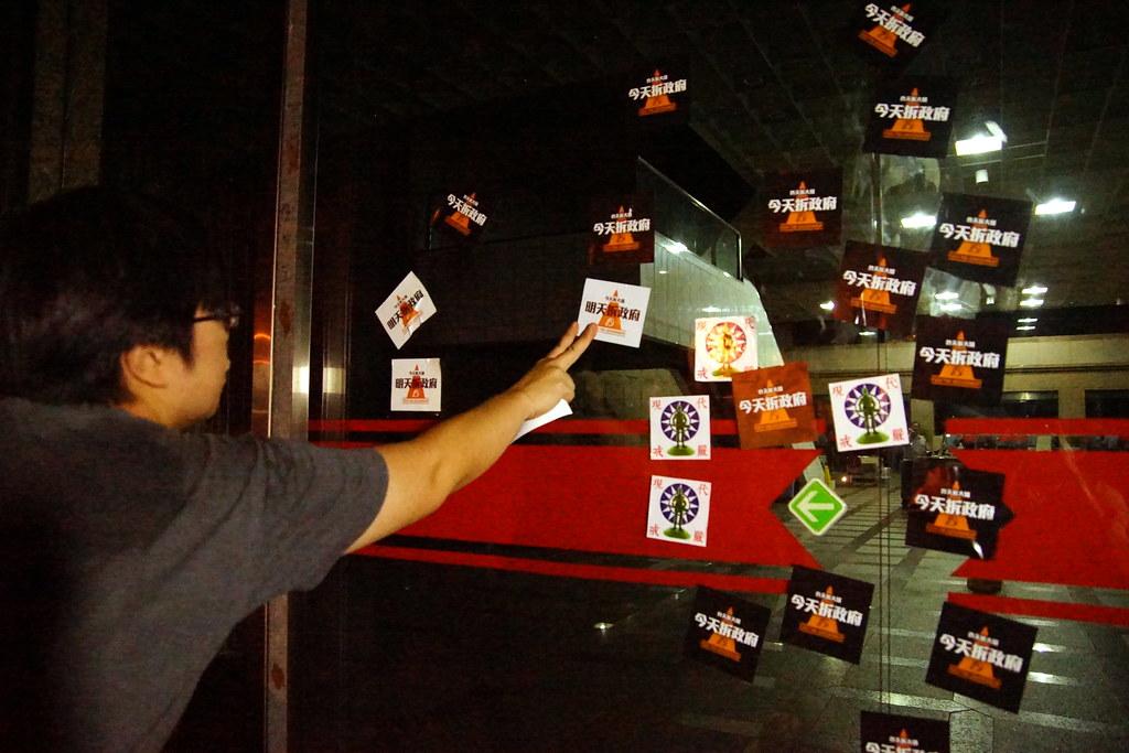 2013年8月18日,民眾於入夜後轉往內政部抗議,張貼「昨天拆大埔、今天拆政府」、「今天拆大埔、明天拆政府」等標語。(苦勞網資料照)
