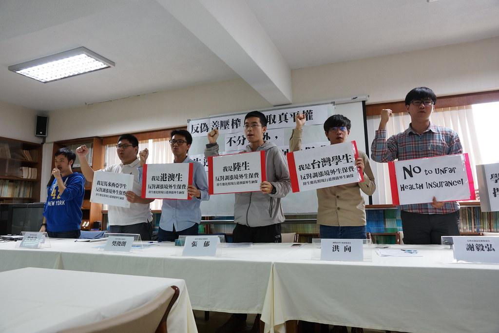 3月21日時,境外生權益小組結合各地境外生,共同召開記者會反對調漲健保保費負擔。(攝影:王顥中)