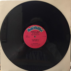 KOOL G RAP & DJ POLO:KILLER KUTS(RECORD SIDE-B)