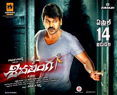 SivaLinga Movie Wallpapers