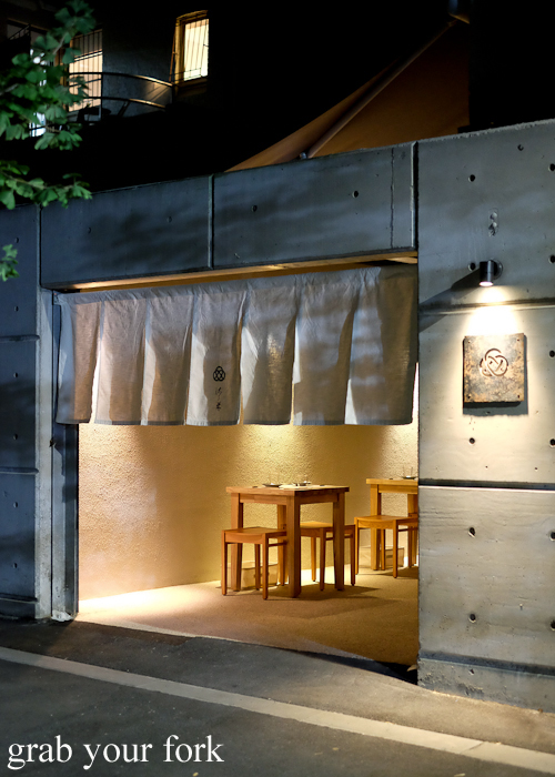 Restaurant Sasaki Japanese restaurant in Surry Hills Sydney