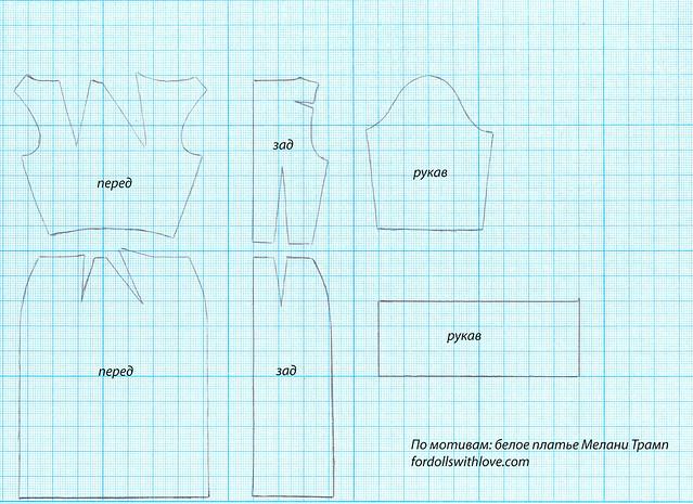 White Dress Pattern_rus