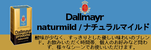 dallmayer_naturmild