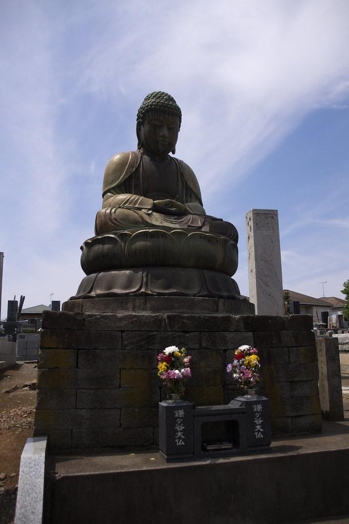 Kamagaya Daibutsu