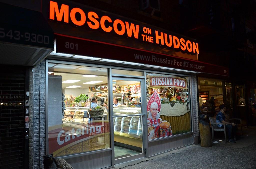 Russian Food Store In Feyetville