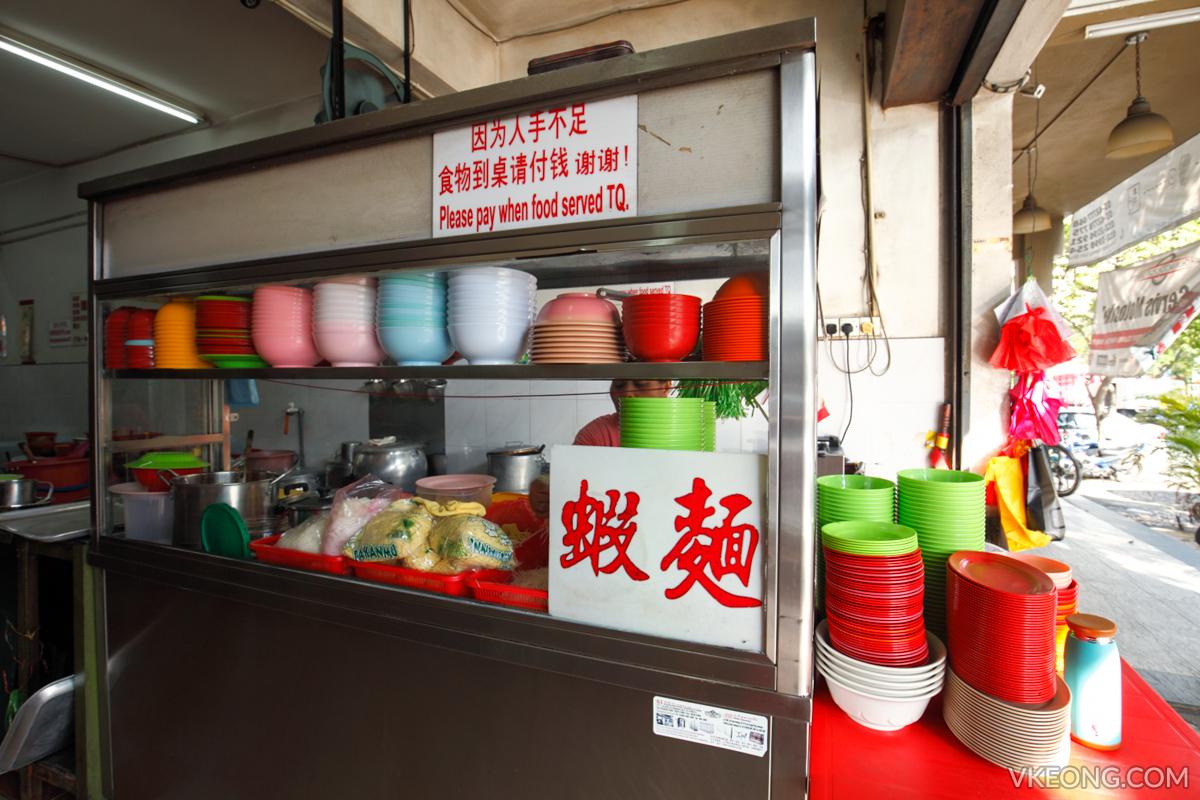 Sri Sinar Prawn Noodle Stall