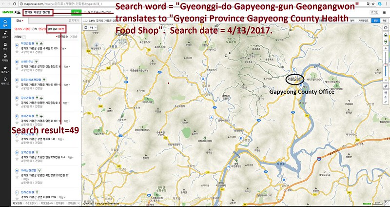Gapyeong, South Korea – Cedar City, Utah - Sister City Campaign