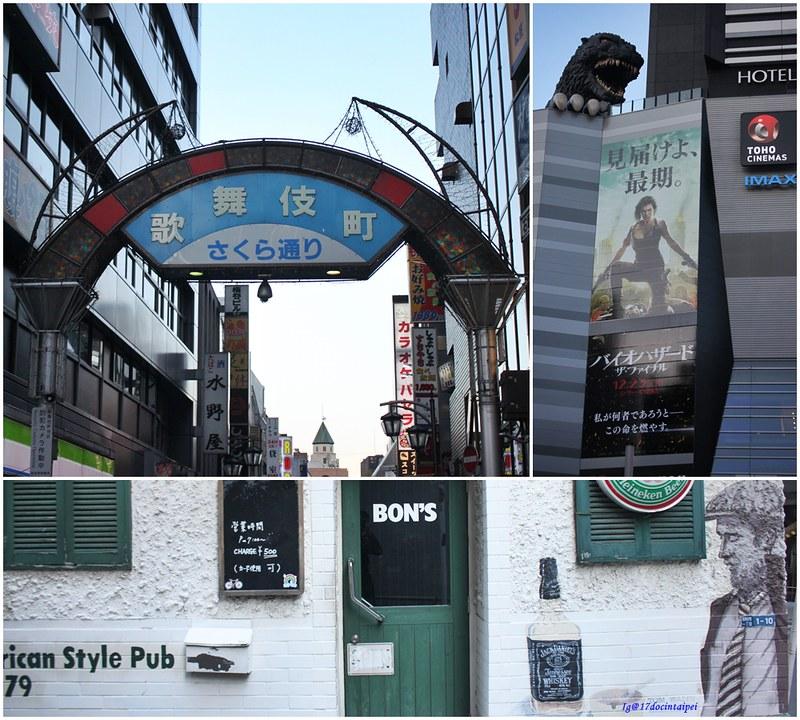 Backpacker-Travel-Tokyo-歌舞伎町17docintaipei-- (2)