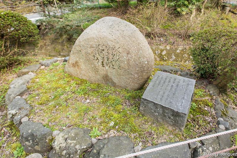 Paseo-Filosofia-Kioto-34