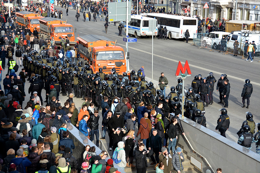 Работа полиции на митинге 26 марта