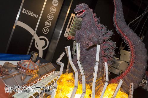 Shin_Godzilla_Diorama_Exhibition-3