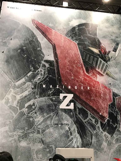 Mazinger Z The Movie #AJ2017 Poster
