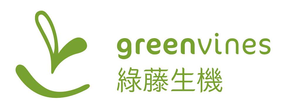 地球日綠色市集攤位-綠藤生機
