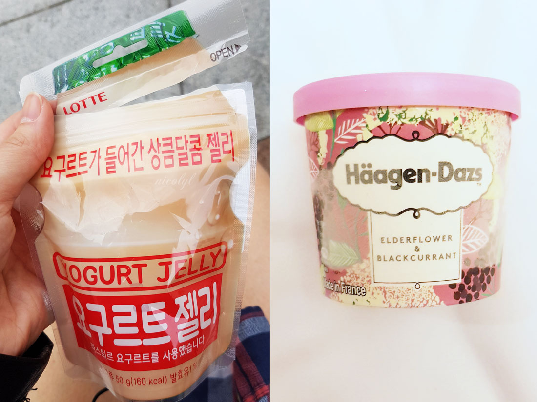 Korean yoghurt jelly Haagen dazs elderflower and blackcurrant