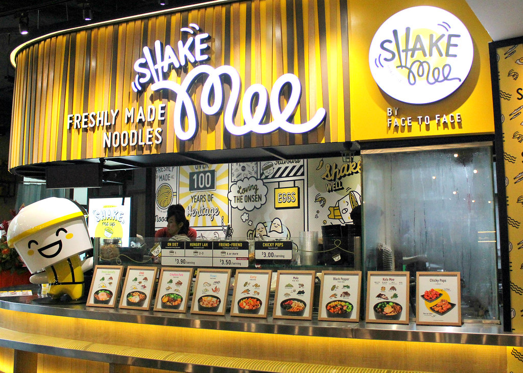 shake-mee-cookhouse-jem
