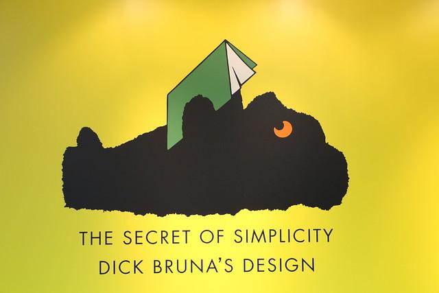 ディック・ブルーナのデザイン展 シンプルの正体