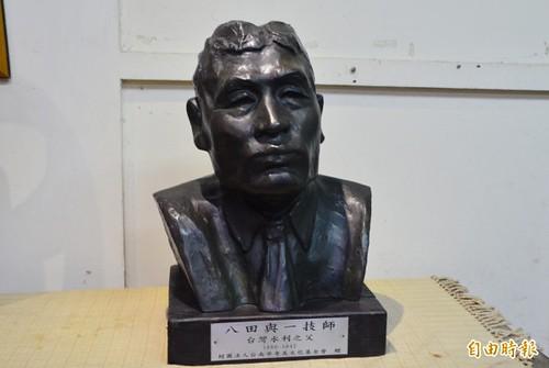 八田與一の銅像のレプリカ。頭部