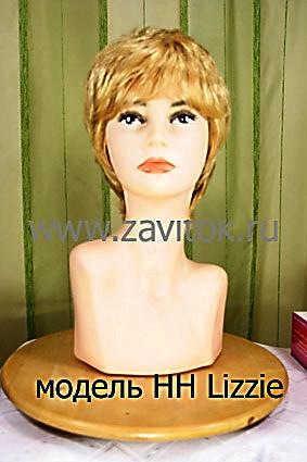 hh_lizzie_24_a