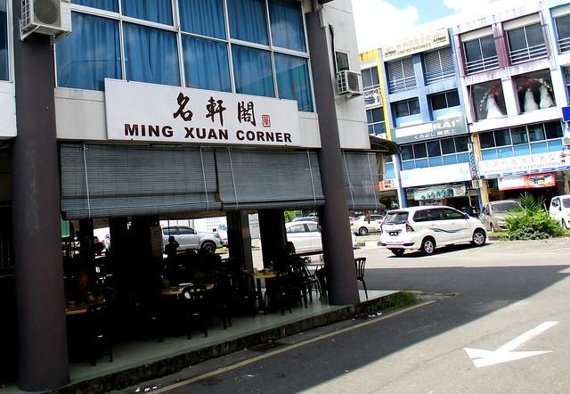 Ming Xuan Corner