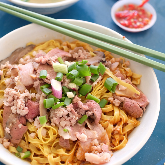 58 Minced Meat Noodle
