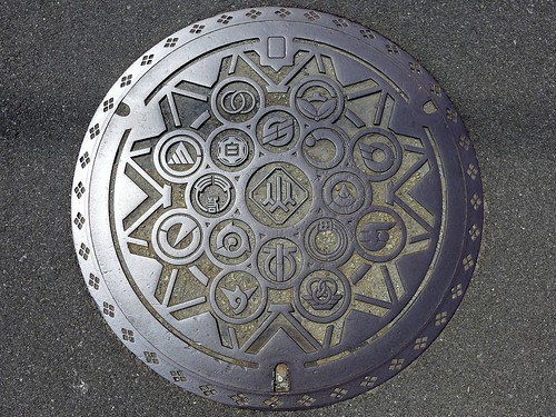 Yamanashi pref, manhole cover (山梨県のマンホール)