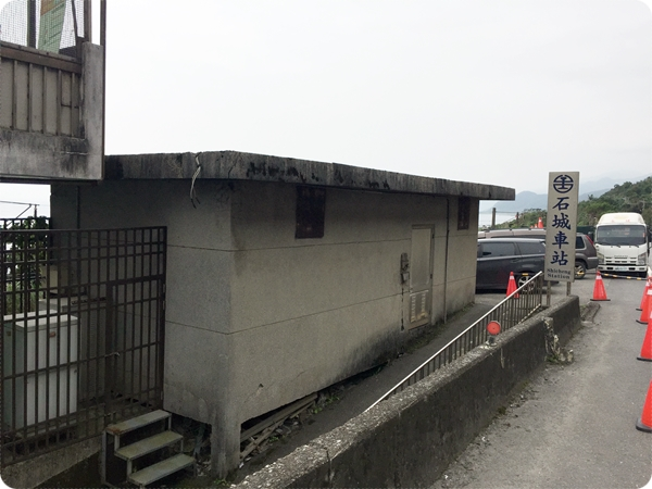 2017新北市鐵道馬拉松