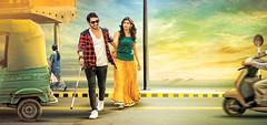 Andhagaadu Movie Wallpapers
