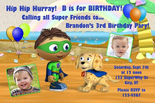 Super why party invitations or thank you card super why bi flickr super why party invitations or thank you card by kdesigns2006 filmwisefo