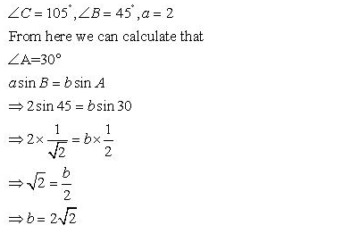 RD-Sharma-Class-11-Solutions-Chapter-10-sine-and-cosine-formulae-and-their-applications-Ex-10.1-q2