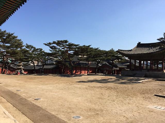 Changdeokgung Palace buildings