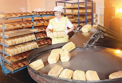 Хліб зароматизатором