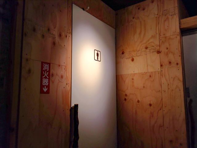 ちゅらククル石垣島-6.jpg