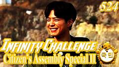 Infinity Challenge Ep.524