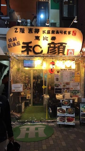 20170407_Tokyo Night Cruising (4)