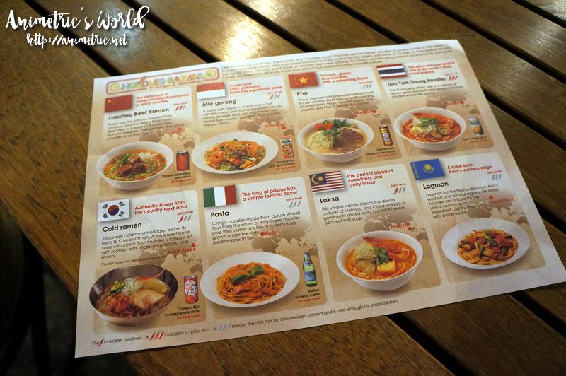 Cup Noodles Museum Yokohama Japan