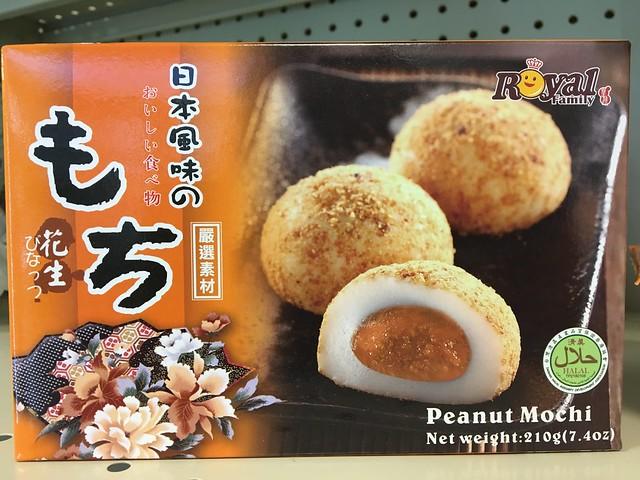 Miss Shen grocery